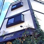 蔦green
